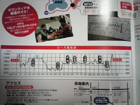 DVC00213.JPG